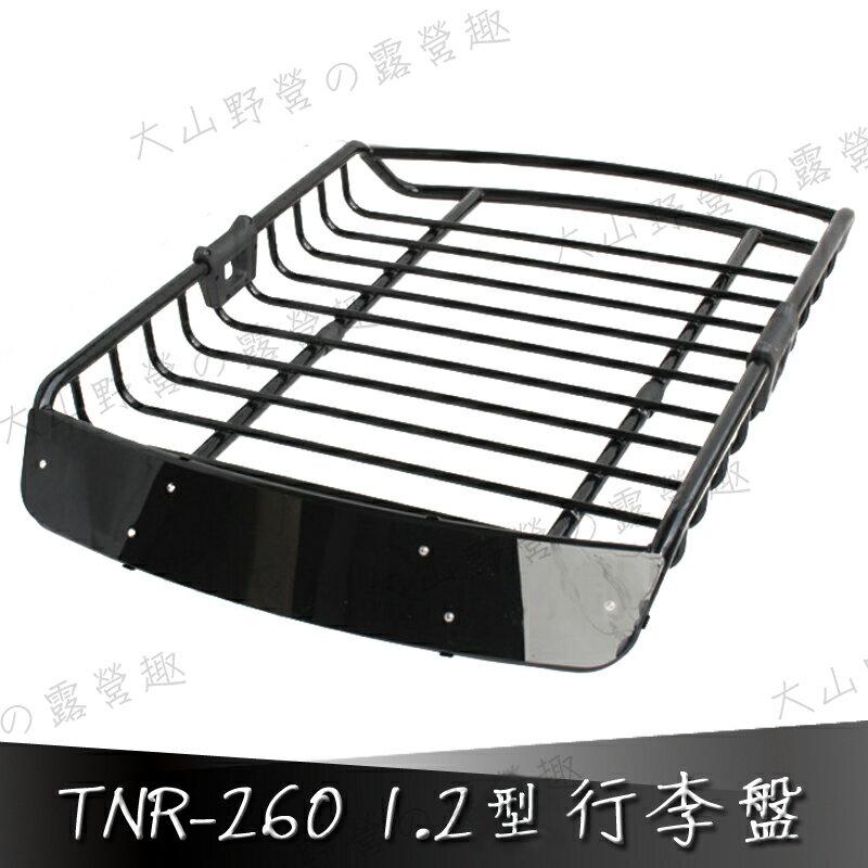 【露營趣】安坑送雨布固定網DIY TNR-260 120型 行李盤 行李框 車頂框 置物盤 置物籃 行李籃 行李箱 行李架 YAKIMA 都樂 Buzzrack 可參考