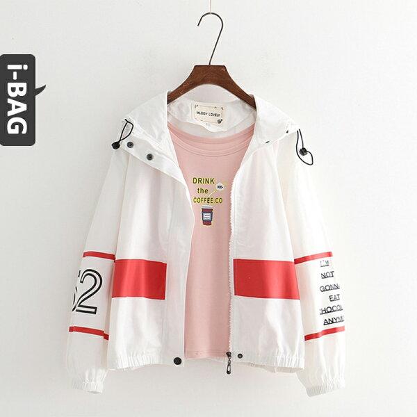 B.A.G*現+預*【CA1372】休閒字母長袖薄外套(預+購)-2色