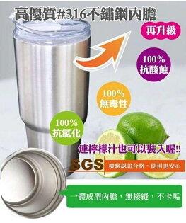 不鏽鋼超真空保溫酷熱杯(冰壩杯)