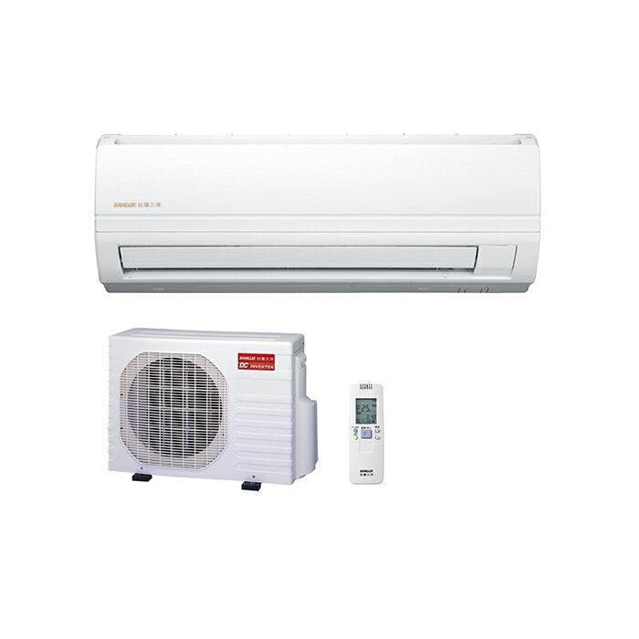 【台灣三洋SANLUX】4-5坪變頻專冷一對一220V分離式精品型冷氣(SAC-28V7 / SAE-28V7) (含運費 / 基本安裝 / 6期0利率) - 限時優惠好康折扣