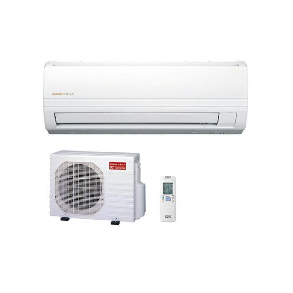 【台灣三洋SANLUX】4-5坪變頻專冷一對一220V分離式精品型冷氣(SAC-28V7SAE-28V7)