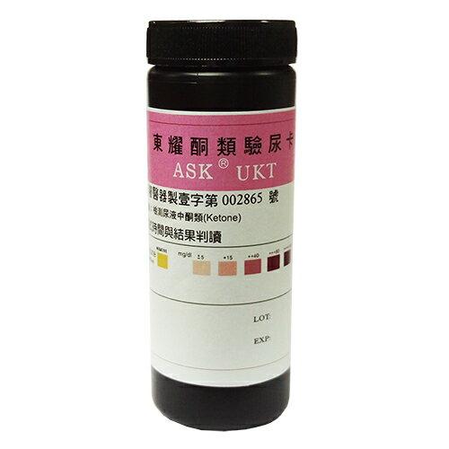 ASK尿酮試紙(50片罐)-酮體良伴(台灣製造)