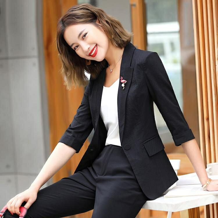 小西裝外套女時尚洋氣年新款休閒職業英倫風中袖條紋西服Mandyc 全館限時8.5折特惠!