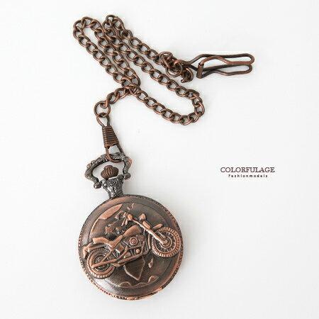 懷錶 70年代野狼重機玫瑰金色夾鍊式口袋錶 懷舊復古風 精緻雕紋 柒彩年代【NE1665】古董收藏小物