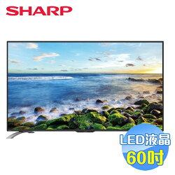 SHARP 60吋FHD智慧聯網LED液晶電視 LC-60LE580T 【送標準安裝】