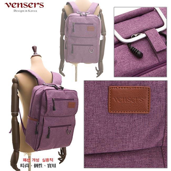 【vensers】簡約丹寧牛仔後背包(R00066102紫色) 3