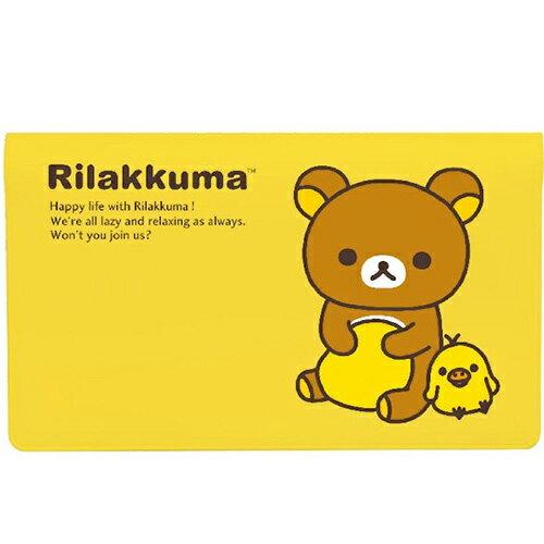 黃色款~ ~San~X 拉拉熊 多 收納夾 證件收納夾 存摺收納 懶懶熊 Rilakkum