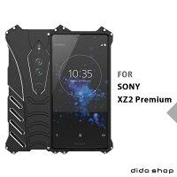 蝙蝠俠 手機殼及配件推薦到SONY XZ2 Premium 蝙蝠俠系列 金屬防摔手機保護殼 (RJ026) 【預購】就在dido shop推薦蝙蝠俠 手機殼及配件