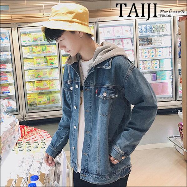 TAIJI:牛仔外套‧仿舊水洗可拆連帽寬版落肩牛仔外套‧一色【NZ2139057】-TAIJI-