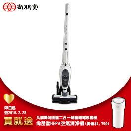 <br/><br/>  《買就送》尚朋堂 二合一渦輪鋰電吸塵器SV-08DC【三井3C】<br/><br/>