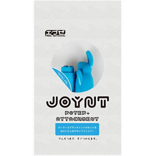 [漫朵拉情趣用品]日本EXE*JOYNT RABBIT 比飛兔震盪棒 DM-9243422