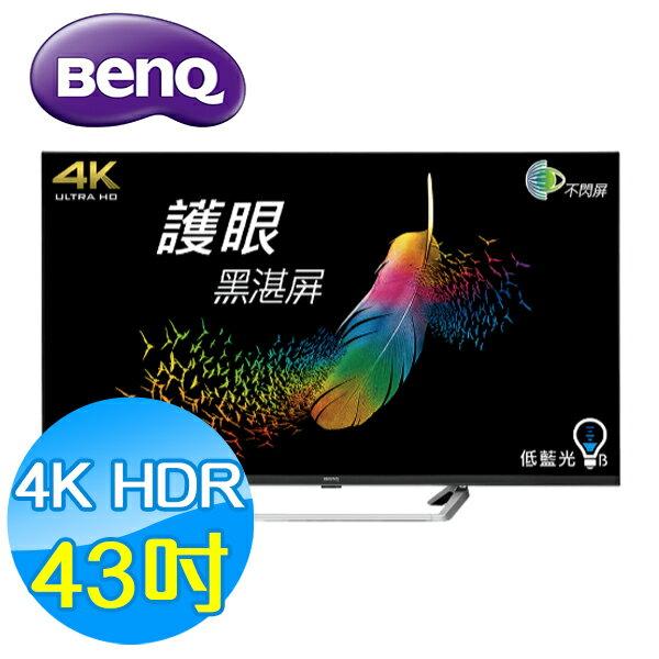 BenQ明基 43吋 4K HDR 護眼 智慧連網 液晶顯示器 液晶電視 E43-720