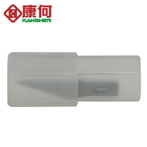 康何KNR-35大口徑筆刀刀片(5片入)