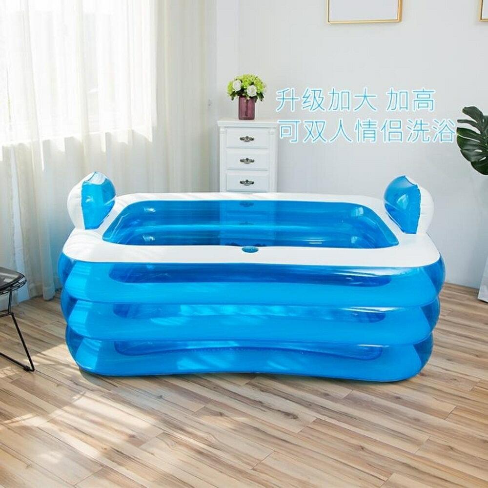 成人浴盆 超大號家用浴缸成人浴盆情侶充氣浴缸加厚折疊泡澡桶兒童洗澡桶 第六空間 MKS 聖誕節禮物