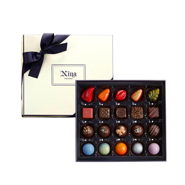 Nina巧克力工坊:【暢銷禮盒B款-20入】午茶首選團購最愛生日禮物交換禮物