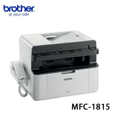 【公司貨】brother MFC-1815黑白雷射傳真複合機