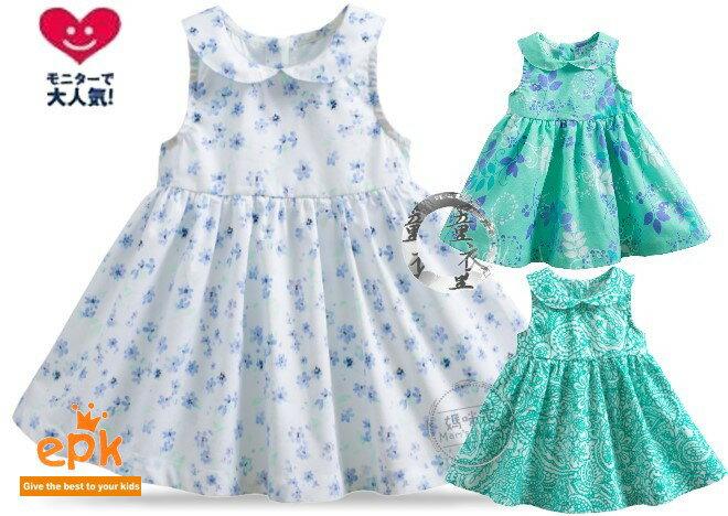 童衣圓~AG125~AG125優雅圓領洋裝 epk 小童 無袖 高腰 傘狀 背心裙 連身裙