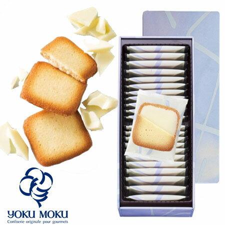 Ariel Wish日本限定版YOKU MOKU法式雪茄蛋捲夢幻藍紫色鐵盒白巧克力夾心脆餅白色戀人餅乾喜餅禮盒22入現貨