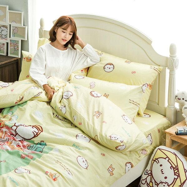 床包兩用被套組雙人特大-100%精梳棉【麻吉貓野餐派對-米】獨家聯名,含兩件枕套,戀家小舖,台灣製