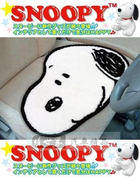 權世界@汽車用品 日本SNOOPY史奴比造型 止滑 坐墊 桌墊 地墊 SN39