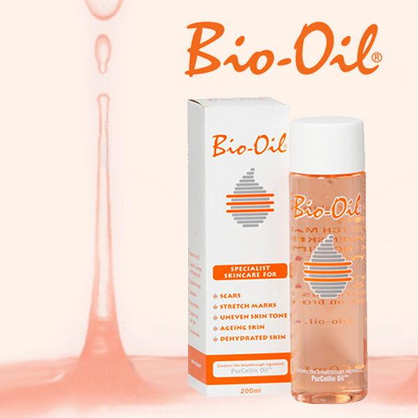 【買一送一】Bio-Oil 美膚油200ml
