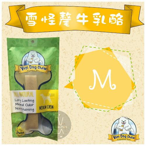 +貓狗樂園+ Yeti Dog Chew【雪怪氂牛乳酪。M號】355元