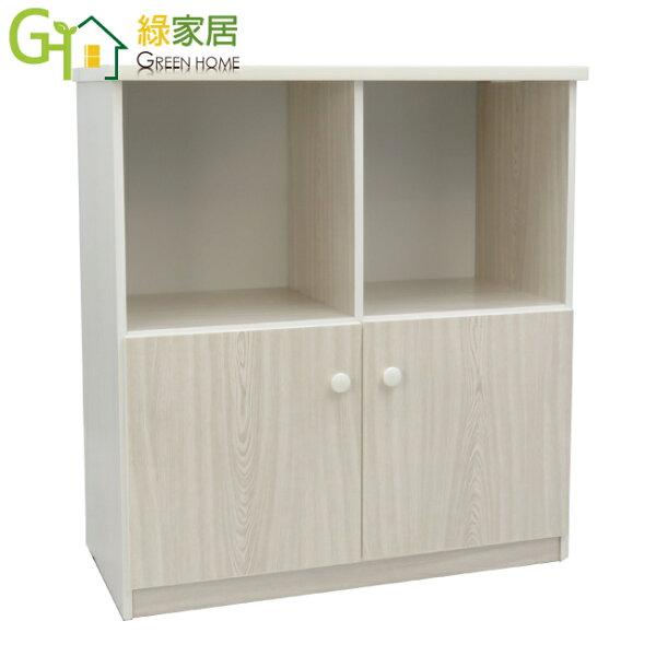 【綠家居】娜莎環保2.8尺塑鋼二門餐櫃收納櫃(5色可選)