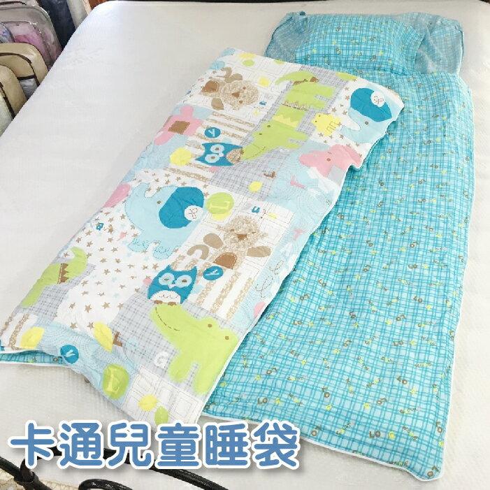 【名流寢飾家居館】卡通樂園.天絲.兩用鋪棉型兒童睡袋