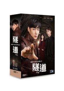 隧道DVD(崔振赫李宥英尹賢旻)