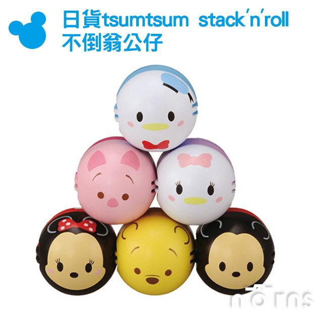 【日貨 Tsum Tsum stack #x27 n #x27 roll不倒翁公仔】Nor