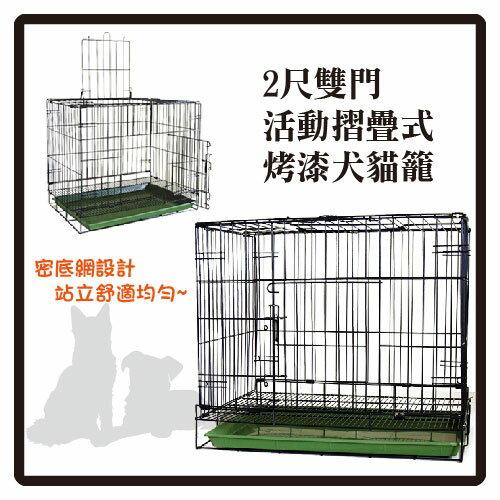 【力奇】2尺雙門活動折疊式烤漆犬貓籠-450元(N373A01)