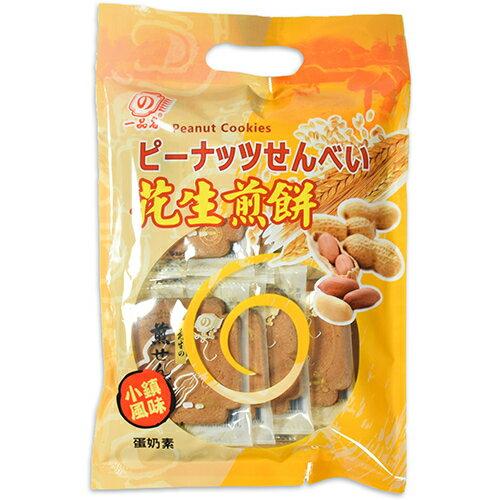 彰化田中 一品名 煎餅 180-200g±3% / 袋(花生) [大買家] 6