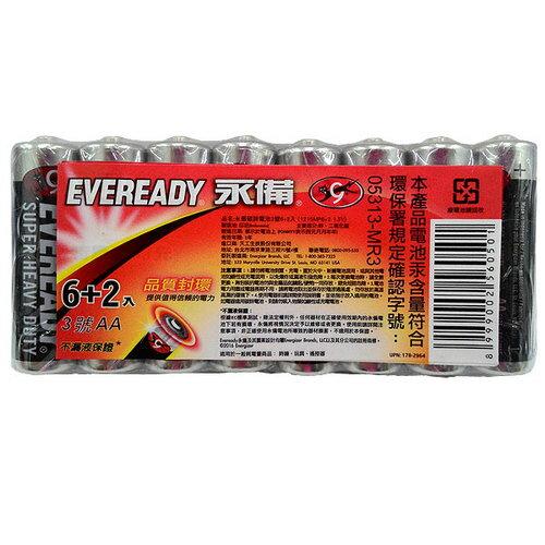 永備 黑貓 碳鋅電池 3號AA (6+2入)/組