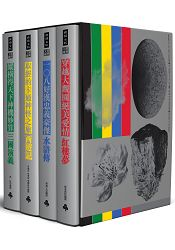 經典文庫-四大名著套書