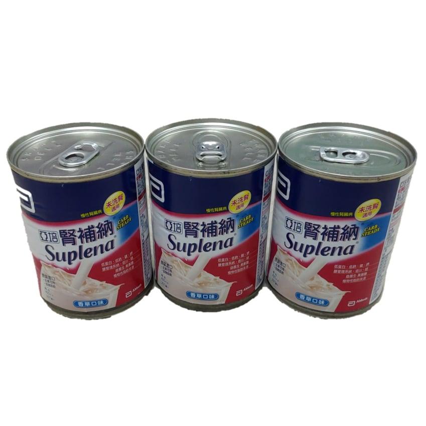【憨吉小舖】亞培腎補納未洗腎配方 香草口味237ML 24罐/一箱售