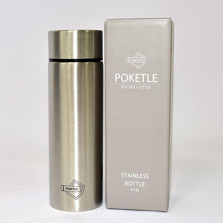 日本最小 POKETLE 超輕量 不鏽鋼保溫瓶 保冰隨行瓶 120ml 日本正版商品 6