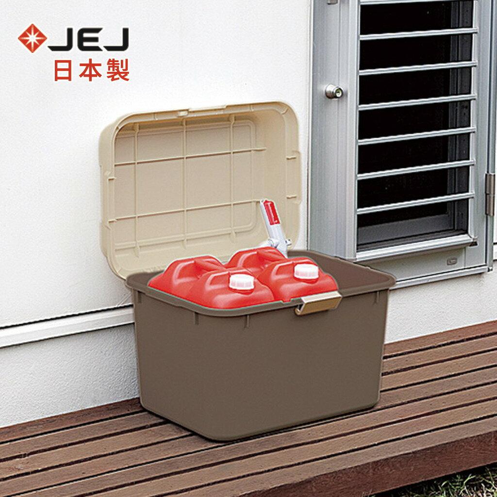 日本JEJ 戶外室內大型收納箱-69L 1