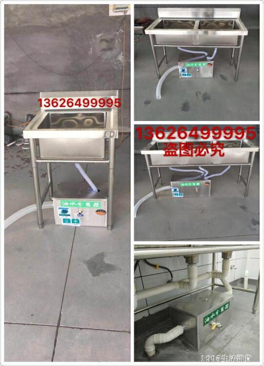 不銹鋼隔油池 油水分離器污水過濾器小型餐飲濾油池