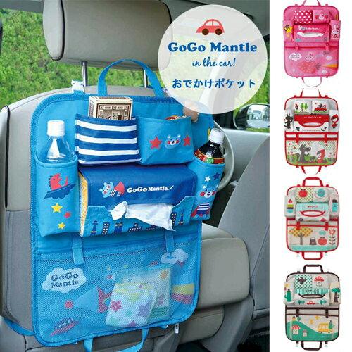 媽咪包掛帶 可愛卡通汽車椅背多功能掛帶