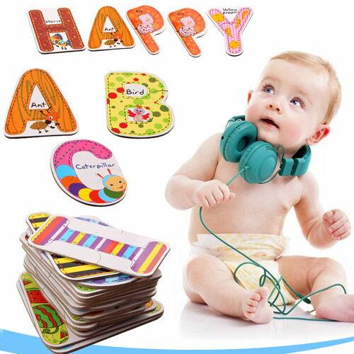 幼兒智能字母表 益智字母拼圖