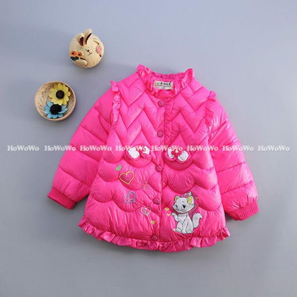 寶寶外套 釘扣式仿羽絨鋪棉防風夾克大衣 YN14617