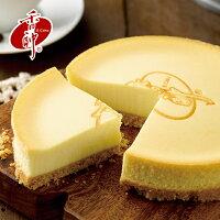 【香帥蛋糕】2015蘋果日報評選起司類得獎商品-純味重乳酪蛋糕 0
