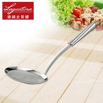 Lagostina樂鍋史蒂娜 Kitchen Tools 不鏽鋼小濾油網