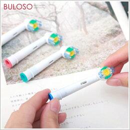 美白電動牙刷刷頭EB18/牙刷頭/歐樂B副廠牙刷替換頭