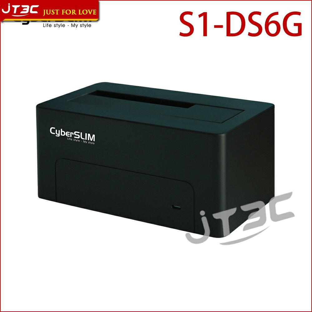 CyberSLIM 大衛肯尼 S1-DS6G 2.5及3.5吋共用 USB3.0 硬碟外接盒 - 限時優惠好康折扣