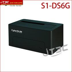 CyberSLIM 大衛肯尼 S1-DS6G 2.5及3.5吋共用 USB3.0 硬碟外接盒