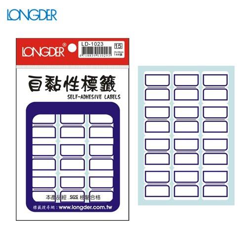 辦公小物嚴選~(量販50包)龍德自黏性標籤LD-1023(白色藍框)25×30mm(144張包)