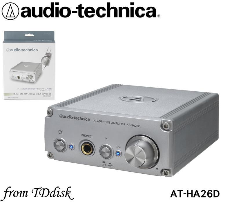 志達電子 AT-HA26D 鐵三角 audio-technica 家用耳機擴大機/DAC/24bit 192kHz(台灣鐵三角公司貨)