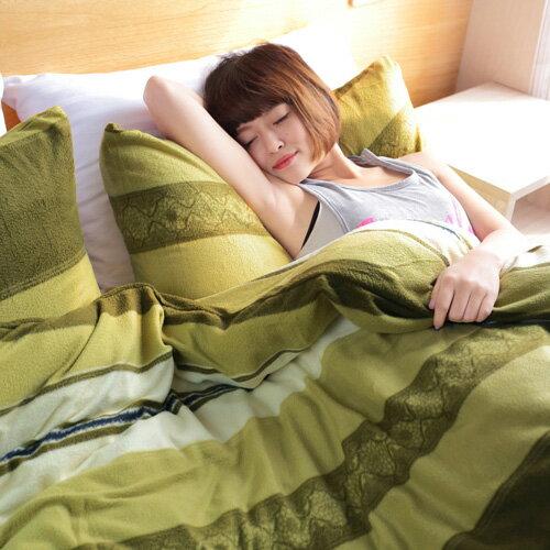 【清新綠條紋】雙人四件式兩用毯床包組 ◆ 高級搖粒絨 ◆ HOUXURY寢具購物網