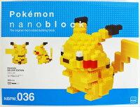 寶可夢玩偶與玩具推薦到《Nanoblock 迷你積木》NBPM-036 皮卡丘DX 350 東喬精品百貨就在東喬精品百貨商城推薦寶可夢玩偶與玩具